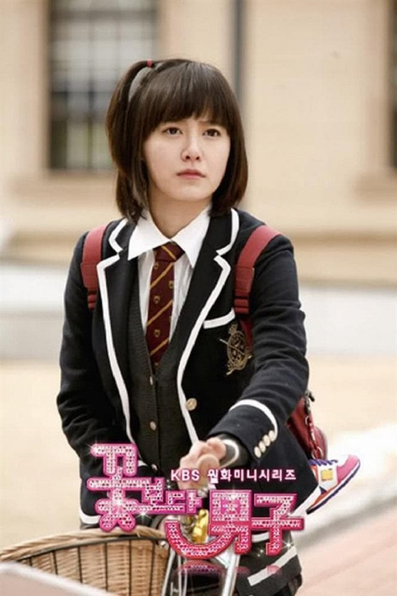 Goo Hye Sun, Goo Hye Sun giảm cân, Goo Hye Sun ly hôn